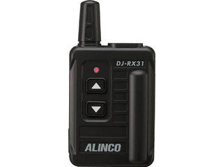 ALINCO/アルインコ 特定小電力 無線ガイドシステム 受信機 DJRX31