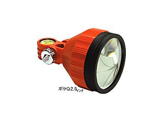 STS ポケQ 2.5インチ Aセット PQ-2.5A