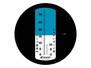 ATAGO/アタゴ 濃度計 MASTER-ラーメンM 手持ち屈折計