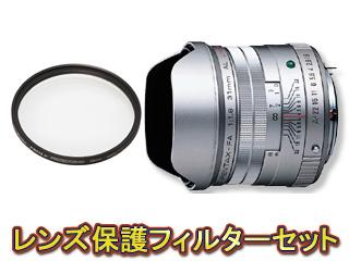 【nightsale】 【保護フィルターセット】 PENTAX/ペンタックス FA31mmF1.8AL Limited(シルバー)&レンズプロテクターセット【pentaxlenssale】
