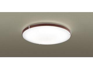Panasonic/パナソニック LGBZ2433 寝室用LEDシーリングライト ウォールナット調【調光調色】【~10畳】【天井直付型】