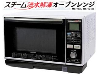 IRIS OHYAMA/アイリスオーヤマ MS-YS3 スチーム流水解凍オーブンレンジ