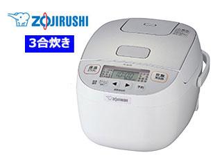 ZOJIRUSHI/象印 極め炊き NL-BC05-WA [ホワイト] マイコン炊飯ジャー【3合炊き】