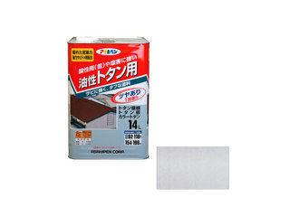ASAHIPEN/アサヒペン 油性トタン用 14L 銀