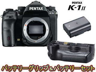 peak design スライドライトカメラストラップ SLL-AS-3又はSLL-ABK-3プレゼント! PENTAX/ペンタックス K-1 Mark II ボディ+D-BG6 バッテリーグリップ+D-LI90P バッテリーセット【k1mk2set】 ※ストラップのカラーは選べません。