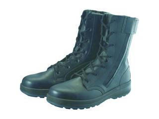 最高 Simon Simon/シモン/シモン 安全靴 WS33HiFR 長編上靴 長編上靴 WS33HiFR 22.0cm, アクアスペース:8c30eda6 --- edu.ms.ac.th