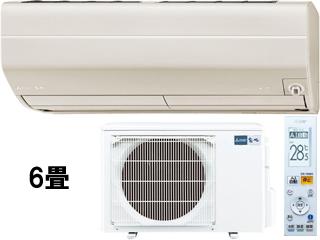 ※設置費別途【大型商品の為時間指定不可】 MITSUBISHI/三菱 MSZ-ZW2220(T) ルームエアコン霧ケ峰Zシリーズ ブラウン 【冷暖房時6畳程度】 【こちらの商品は、東北、関東、信越、北陸、中部、関西以外は配送が出来ませんのでご了承下さいませ。】【mszzw20】