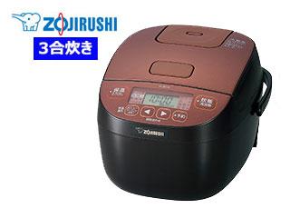 ZOJIRUSHI/象印 極め炊き NL-BC05-TA [ブラウン] マイコン炊飯ジャー【3合炊き】
