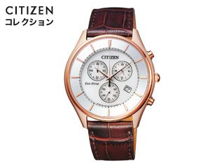 CITIZEN 国産品 直送商品 シチズン AT2362-02A シチズンコレクション エコ メンズ ドライブ MENS CIZN1609
