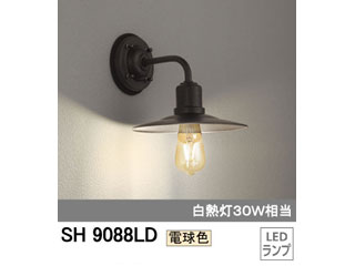 ODELIC/オーデリック 【取付には電気工事が必要です!】SH9088LD LEDポーチライト 電球色 【防雨型】