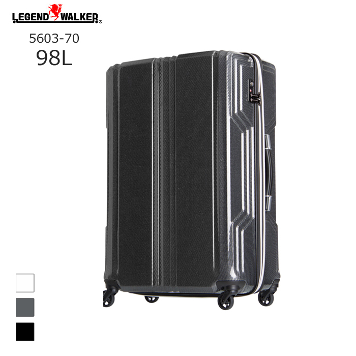 LEGEND WALKER/レジェンドウォーカー 5603-70 BLADE PCファイバー 拡張ファスナータイプ スーツケース(98L/ブラックカーボン)