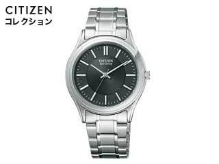 CITIZEN/シチズン 【シチズンコレクション】 FRB59-2453 (メンズ)