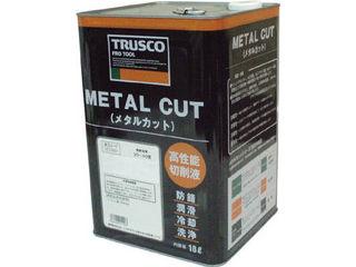 TRUSCO/トラスコ中山 メタルカット エマルション油脂型 18L MC-11E