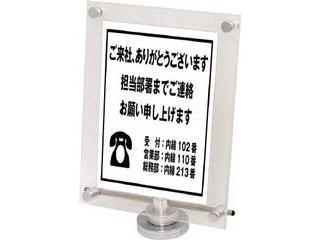 【組立・輸送等の都合で納期に1週間以上かかります】 ToKiSeI/常磐精工 【代引不可】カウンターアクリルスタンド 卓上タイプ A4横 297×210 CUAS-A4Y