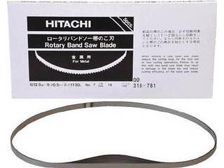 HiKOKI/工機ホールディングス CB22FA2、CB22FB用帯のこ刃 6~10山 ハイス 0031-9026