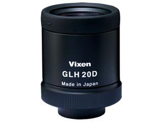 Vixen/ビクセン 19011-9 GLH20D(広角) 接眼レンズ