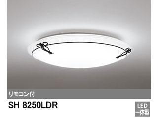 ODELIC/オーデリック SH8250LDR LEDシーリングライト 【~12畳】【電球色~昼光色】※リモコン付属