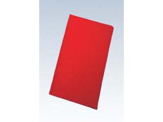 Duni/デュニ デュニセル テーブルカバーS(100枚入)レッド 84×84