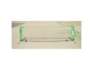Prince/プリンス PL014 テニスネット 3m
