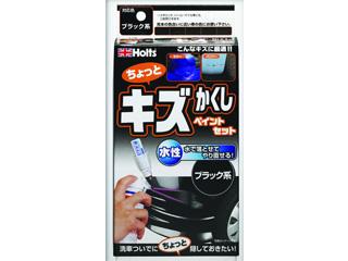沖縄県には配送できません ショップ Holt 今だけ限定15%OFFクーポン発行中 武蔵ホルト Holts ブラック ホルツ キズかくしペイントセット MH30012