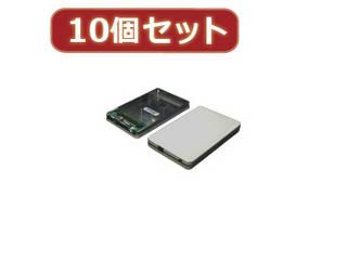 変換名人 変換名人 【10個セット】 東芝 1.8 HDD ケース(ピン) HC-P18/U2X10