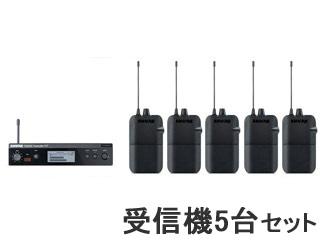 【nightsale】 SHURE/シュアー 【受信機5台セット】PSM300 ワイヤレスシステム(イヤホンなし) 【P3TR】 +【P3R】のセット ※納期にお時間がかかります。【PSM300SERIES】 【国内正規品】