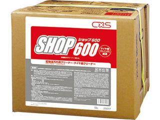 CXS/シーバイエス 【代引不可】鉱物油用洗剤 ショップ600 25077