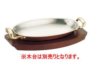 WADASUKE/和田助製作所 SW銅オパール鍋 36