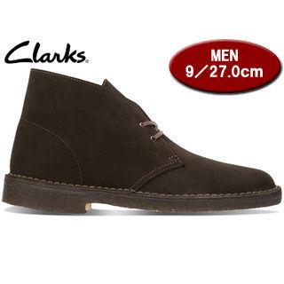 【在庫限り】 Clarks/クラークス 【在庫限り】26107879 DESERT BOOT デザートブーツ メンズ 【JP27.0/UK9.0】(ブラウンスエード)