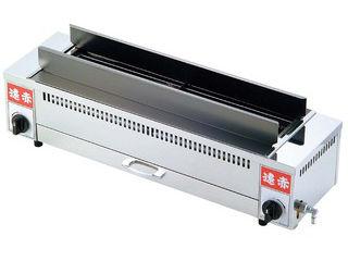 EBM 遠赤串焼器 790型 13A
