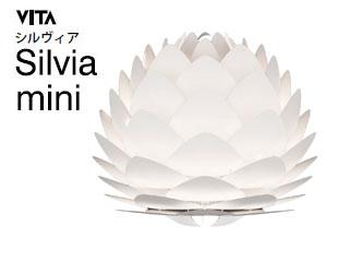 【nightsale】 ELUX/エルックス 02009-TL テーブルライト VITA シルヴィアミニ 【コード:ホワイト】※電球別売