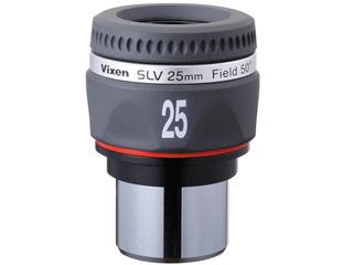 Vixen/ビクセン 37213-3 SLV25mm 接眼レンズ