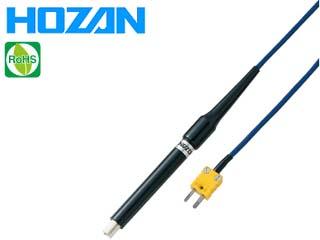 HOZAN/ホーザン DT-510C センサプローブ