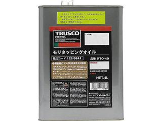 TRUSCO/トラスコ中山 モリタッピングオイル 4L MTO-40