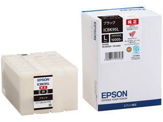 EPSON/エプソン 【純正】ビジネスインクジェット用 ブラックインクカートリッジL/約10000ページ対応 ICBK95L