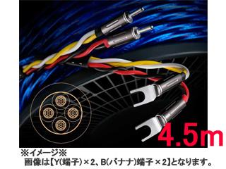 【受注生産の為、キャンセル不可!】 Zonotone/ゾノトーン 6NSP-Granster 7700α(4.5mx2、Yx2/Yx2)