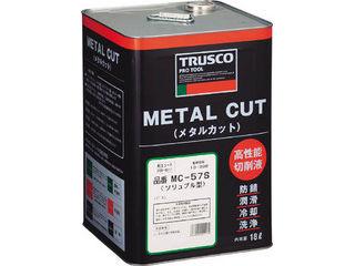 TRUSCO/トラスコ中山 【代引不可】メタルカット ソリュブル高圧対応型 18L MC-57S