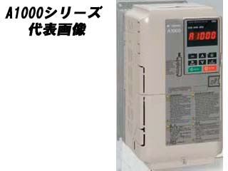 YASKAWA/安川電機 【代引不可】CIMR-AA2A0069FA IM/PM兼用 高性能ベクトル制御インバータ (200V級)