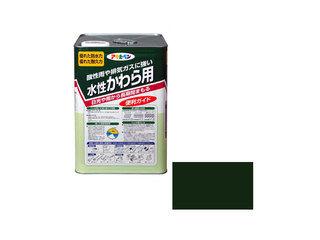 ASAHIPEN/アサヒペン 水性 かわら用 14L アイリッシュグリーン