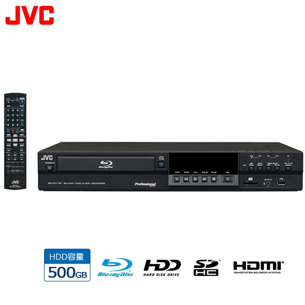 JVC/Victor/ビクター SR-HD1700 500GB 業務用ブルーレイディスク&HDDレコーダー