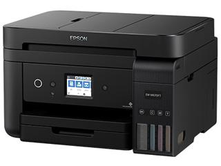 EPSON/エプソン A4カラーインクジェット複合機 エコタンク搭載モデル EW-M670FT 単品購入のみ可(取引先倉庫からの出荷のため) 【クレジットカード決済、決済のみ】