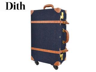Dith/ディス デニム トランクキャリーケース  Mサイズ 旅行 お出かけ オシャレ トランク キャリーケース 海外  インテリア
