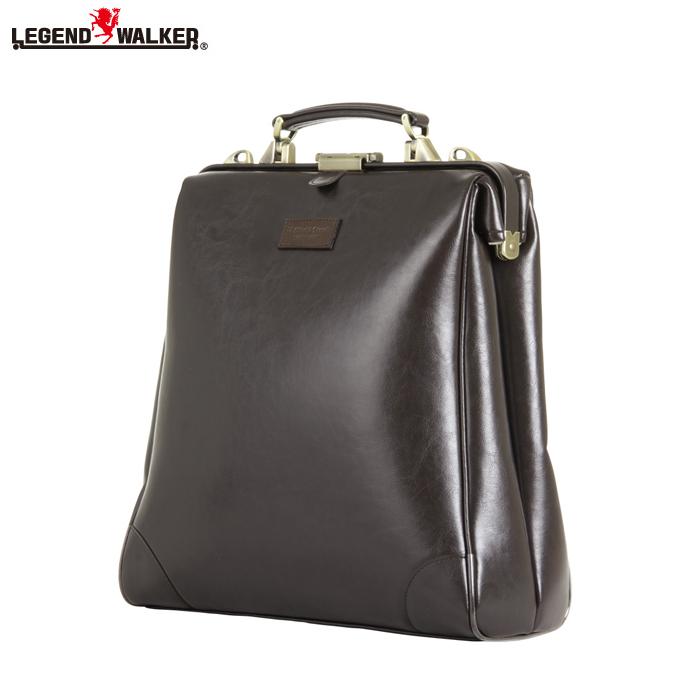 LEGEND WALKER/レジェンドウォーカー 9105-37 2way 縦型 ビジネス ダレスバッグ (チョコ)