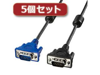 サンワサプライ 【5個セット】 サンワサプライ ディスプレイケーブル KC-VMH100X5