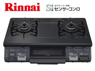 Rinnai/リンナイ KGM-64PBK-R グリル付きガステーブル (都市ガス12/13A) 【強火力右】