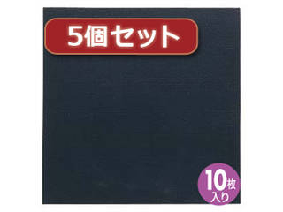 【納期にお時間がかかります】 サンワサプライ 【5個セット】研磨紙5ミクロン(10枚) HKB-AC6-10X5