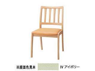 KOIZUMI/コイズミ 【SELECT BEECH】 縦ラダー PVCレザー 木部カラーナチュラル色(NS) KBC-1202 NSIV アイボリー 【受注生産品の為キャンセルはお受けできません】