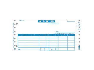 サンワサプライ BN-N102 納品書(1000セット)