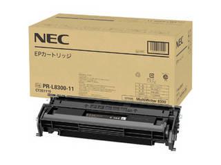 NEC MultiWriter 8300用 EPカートリッジ PR-L8300-11