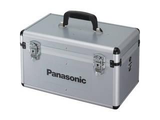 Panasonic/パナソニック アルミケース EZ9666